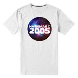 Мужская стрейчевая футболка На земле с 2005 - FatLine