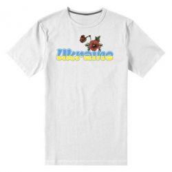 Мужская стрейчевая футболка Надпись Украина с цветами - FatLine