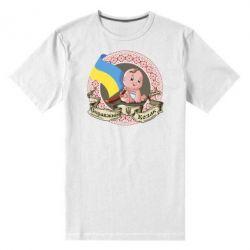 Мужская стрейчевая футболка Настоящий казак - FatLine