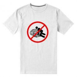 Мужская стрейчевая футболка Не люби мне мозг! - FatLine