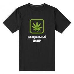 Мужская стрейчевая футболка Официальный диллер - FatLine