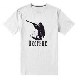 Мужская стрейчевая футболка Охотник - FatLine