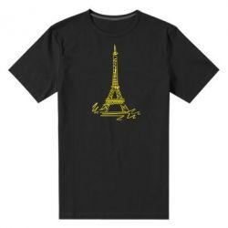 Мужская стрейчевая футболка Paris - FatLine