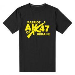 Мужская стрейчевая футболка Patriot of Ukraine - FatLine
