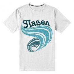 Чоловіча стрейчева футболка Павло