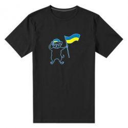 Мужская стрейчевая футболка Пес з прапором - FatLine