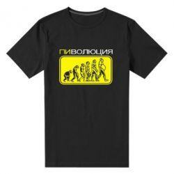 Мужская стрейчевая футболка Пиволюция - FatLine