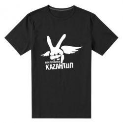 Мужская стрейчевая футболка Республика Казантип - FatLine