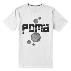 Мужская стрейчевая футболка Рома