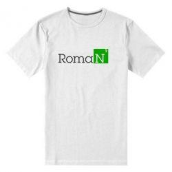 Мужская стрейчевая футболка Roman - FatLine
