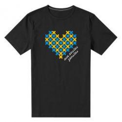 Мужская стрейчевая футболка Серце з хрестиків - FatLine