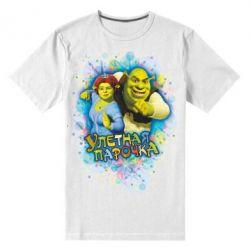 Мужская стрейчевая футболка Ш&Ф Улетная парочка