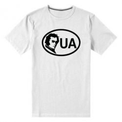 Мужская стрейчевая футболка Shevchenko UA - FatLine