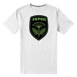 Мужская стрейчевая футболка Шеврон Укропа - FatLine