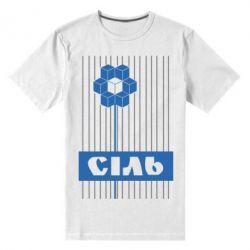 Чоловіча стрейчова футболка Сіль - FatLine