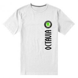 Мужская стрейчевая футболка Skoda Octavia - FatLine