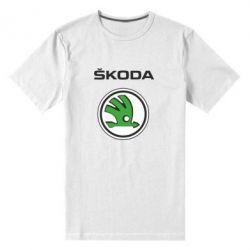 Мужская стрейчевая футболка Skoda - FatLine