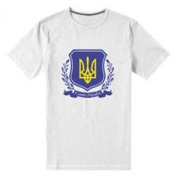Мужская стрейчевая футболка Слава Україні! (вінок) - FatLine