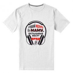 Мужская стрейчевая футболка Слушай музыку и маму - FatLine