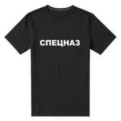 Мужская стрейчевая футболка Спецназ - FatLine