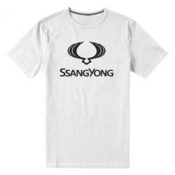 Мужская стрейчевая футболка SsangYong Logo - FatLine