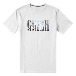 Мужская стрейчевая футболка Суми - FatLine