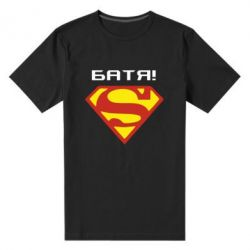 Мужская стрейчевая футболка Super Батя - FatLine