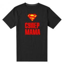 Мужская стрейчевая футболка Супер Мама - FatLine