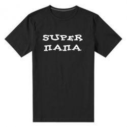 Чоловіча стрейчова футболка Супер тато - FatLine