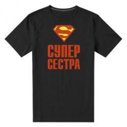 Мужская стрейчевая футболка Супер Сестра