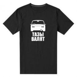 Мужская стрейчевая футболка Тазы Валят Лого - FatLine