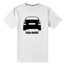 Мужская стрейчевая футболка Тазы Валят - FatLine