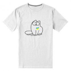 Мужская стрейчевая футболка Типовий український кіт - FatLine
