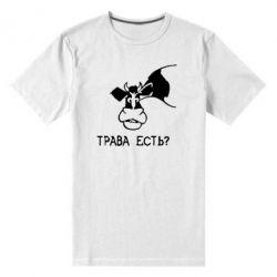 Мужская стрейчевая футболка Трава есть? - FatLine