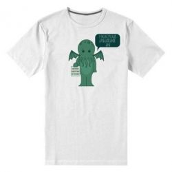 Мужская стрейчевая футболка У меня труднопроизносимое имя - FatLine