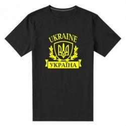 Мужская стрейчевая футболка Україна ненька - FatLine