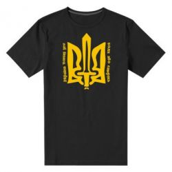 Мужская стрейчевая футболка Україна понад усе! Воля або смерть!