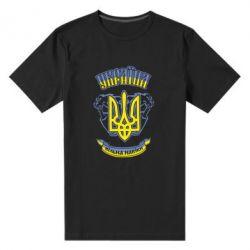 Мужская стрейчевая футболка Україна вільна навіки - FatLine