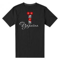 Мужская стрейчевая футболка Україна вишиванка - FatLine