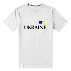 Мужская стрейчевая футболка UKRAINE FLAG - FatLine