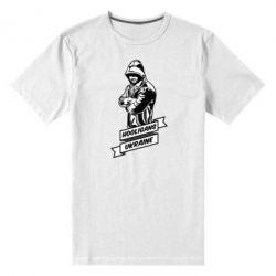 Мужская стрейчевая футболка Ukraine Hooligans - FatLine
