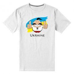 Мужская стрейчевая футболка Ukraine kozak