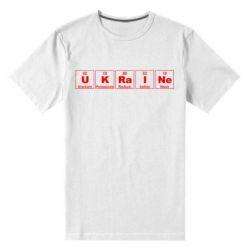 Мужская стрейчевая футболка UKRAINE (Таблица Менделеева) - FatLine