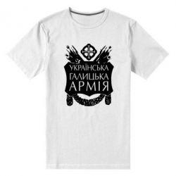 Мужская стрейчевая футболка Українська Галицька Армія - FatLine