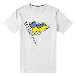 Мужская стрейчевая футболка Украинский флаг - FatLine