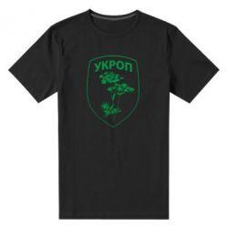 Мужская стрейчевая футболка Укроп Light - FatLine