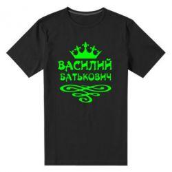 Мужская стрейчевая футболка Василий Батькович - FatLine