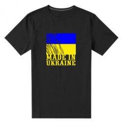 Мужская стрейчевая футболка Виготовлено в Україні - FatLine