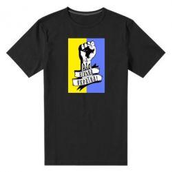 Мужская стрейчевая футболка Вільна Україна! - FatLine