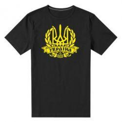 Мужская стрейчевая футболка Вінок з гербом - FatLine